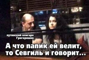 Григоришин и МусаеваСалливан. Главные новости Украины сегодня без цензуры