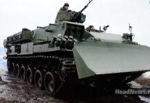 """БРЭМ """"Атлет"""", Украина. Главные новости Украины сегодня без цензуры"""