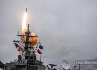 Ракета стартует с корабля США по Сирии. Главные новости Украины сегодня без цензуры