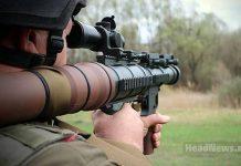 РПГ RSRL-1. Главные новости Украины сегодня без цензуры