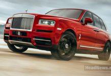Rolls-Royce Cullinan. Главные новости Украины сегодня без цензуры