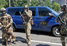СБУ, Киев, Лига чемпионов. Главные новости Украины сегодня без цензуры