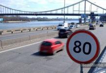 Киев скорость 80. Главные новости Украины сегодня без цензуры