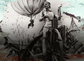Велосипед, который не изобретала Россия. Главные новости Украины сегодня без цензуры