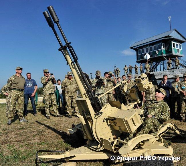 ЗУ-23-2 с дистанционным управлением. Главные новости Украины сегодня без цензуры