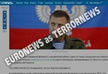 Euronews as Terrornews. Главные новости Украины сегодня без цензуры