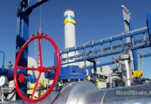 Газ, Украина. Главные новости Украины сегодня без цензуры