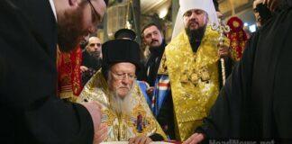 Томос для Украины. Главные новости Украины сегодня без цензуры