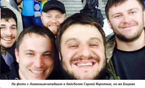 Российский нацист Коротких и Аваков-младший. Главные новости Украины сегодня без цензуры