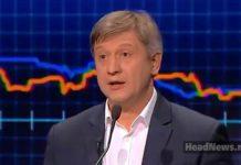 Данилюк. Главные новости Украины сегодня без цензуры