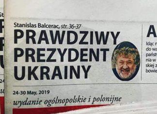 Коломойский. Главные новости Украины сегодня без цензуры