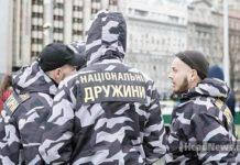 Национальные жены. Главные новости Украины сегодня без цензуры