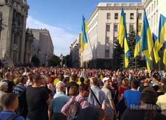 Протест против капитуляции. Главные новости Украины сегодня без цензуры