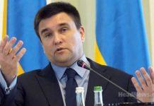 Климкин. Главные новости Украины сегодня без цензуры