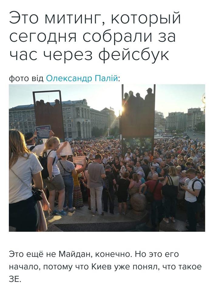 Протест против Шария и Клюева. Главные новости Украины сегодня без цензуры