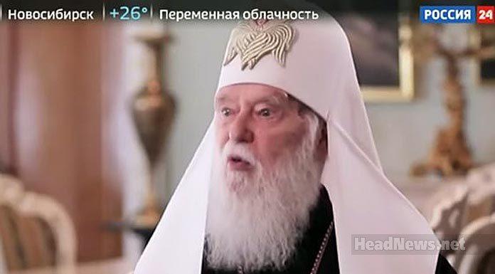 Филарет сошел с ума. Главные новости Украины сегодня без цензуры