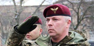 Михаил Забродский, командующий ДШВ. Главные новости Украины сегодня без цензуры