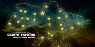 Сузір'я Україна. Созвездие Украина. Constellation Ukraine