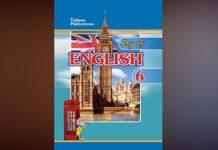 Английский язык Методика